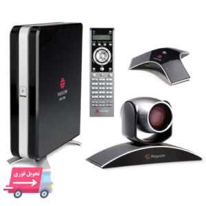 polycom hdx 7000