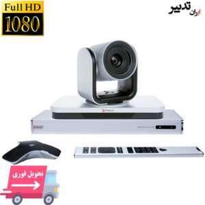 polycom group 500 1080P