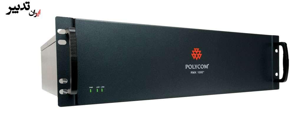 پلت فرم polycom rmx 1000