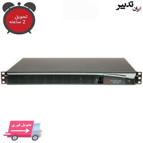 پلیکام RMX 1500