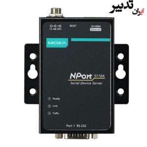 مبدل سریال به اترنت صنعتی موگزا MOXA NPort 5110A
