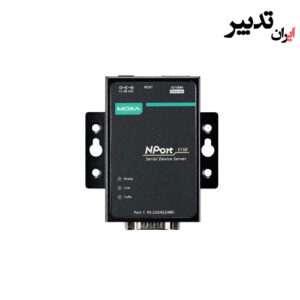 مبدل سریال به اترنت صنعتی موگزا MOXA NPort 5150