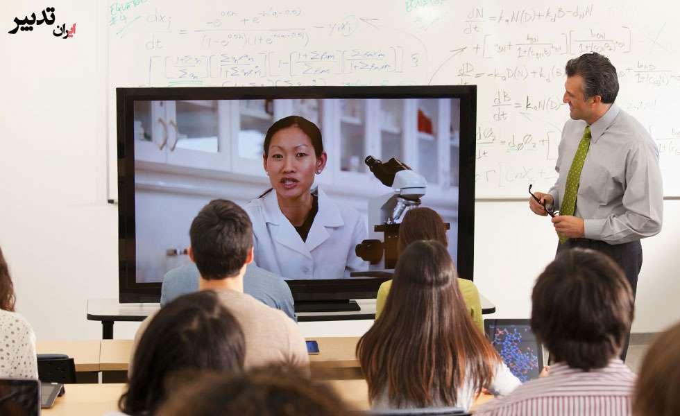 ویدئو کنفرانس برای آموزش