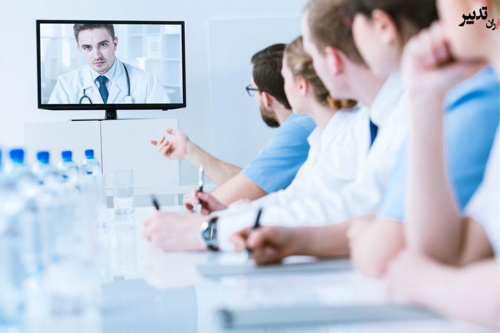 ویدئو کنفرانس در پزشکی