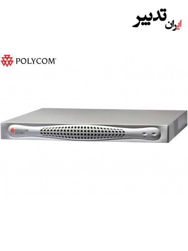 Polycom RSS 2000