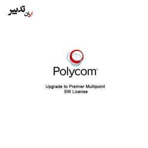 polycom mulipoint-site