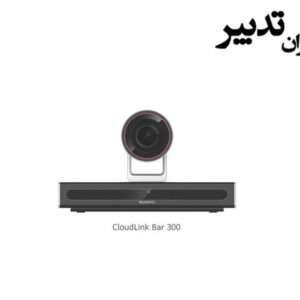 Huawei Cloudlink Bar 300