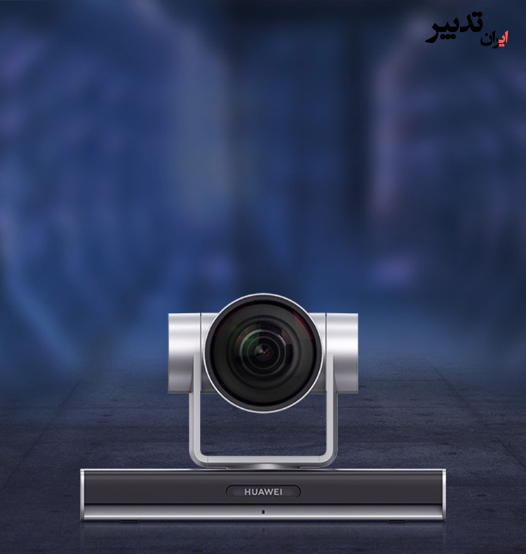 HUAWEI CloudLink Camera 200