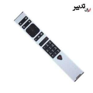 ریموت کنترل پلیکام Polycom remote control