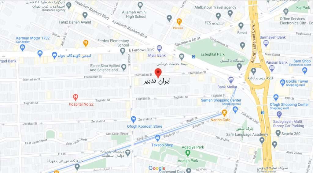آدرس ایران تدبیر